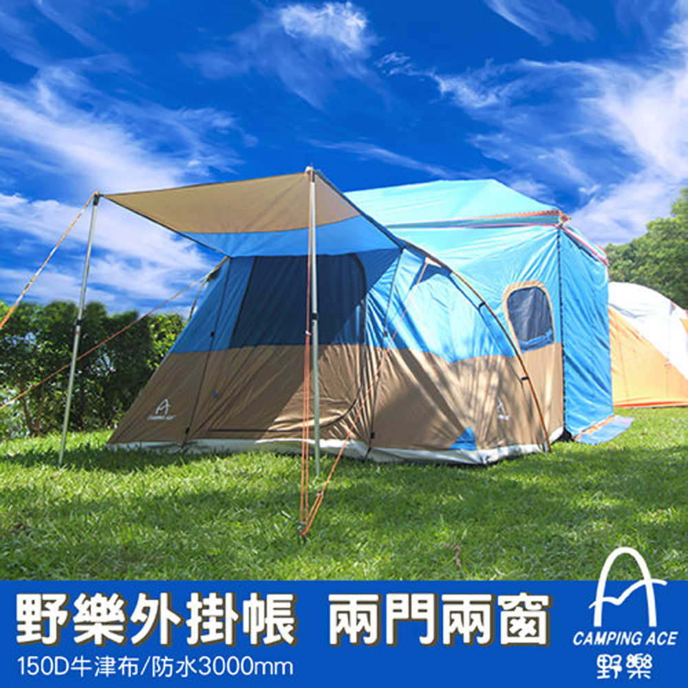 【台灣 Camping Ace】野樂外掛帳 兩門兩窗無縫連接排風帳/客廳帳專用.適用ARC-634 排風帳/ ARC-634-3