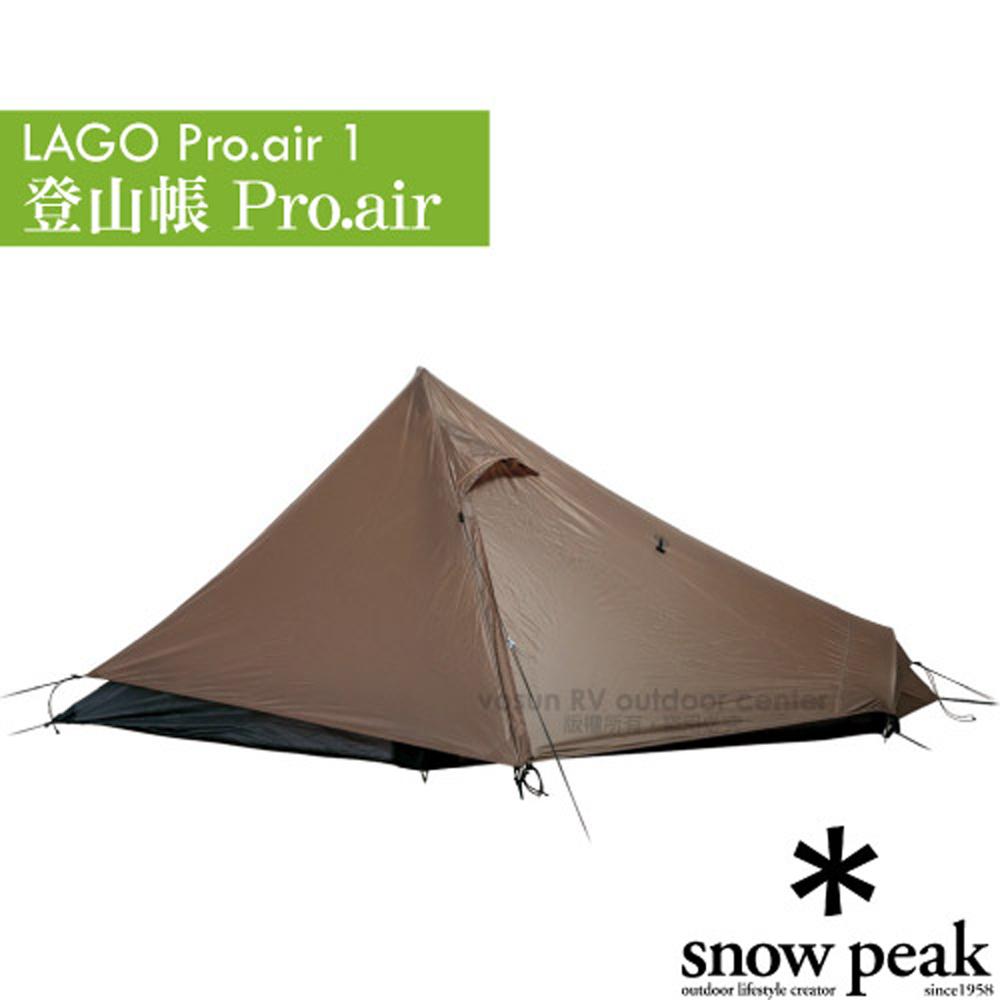 【日本 Snow Peak】新款 LAGO 1人-登山帳 Pro.air (僅950g).單人帳篷.戶外帳棚/背包客.露營.登山/SSD-730