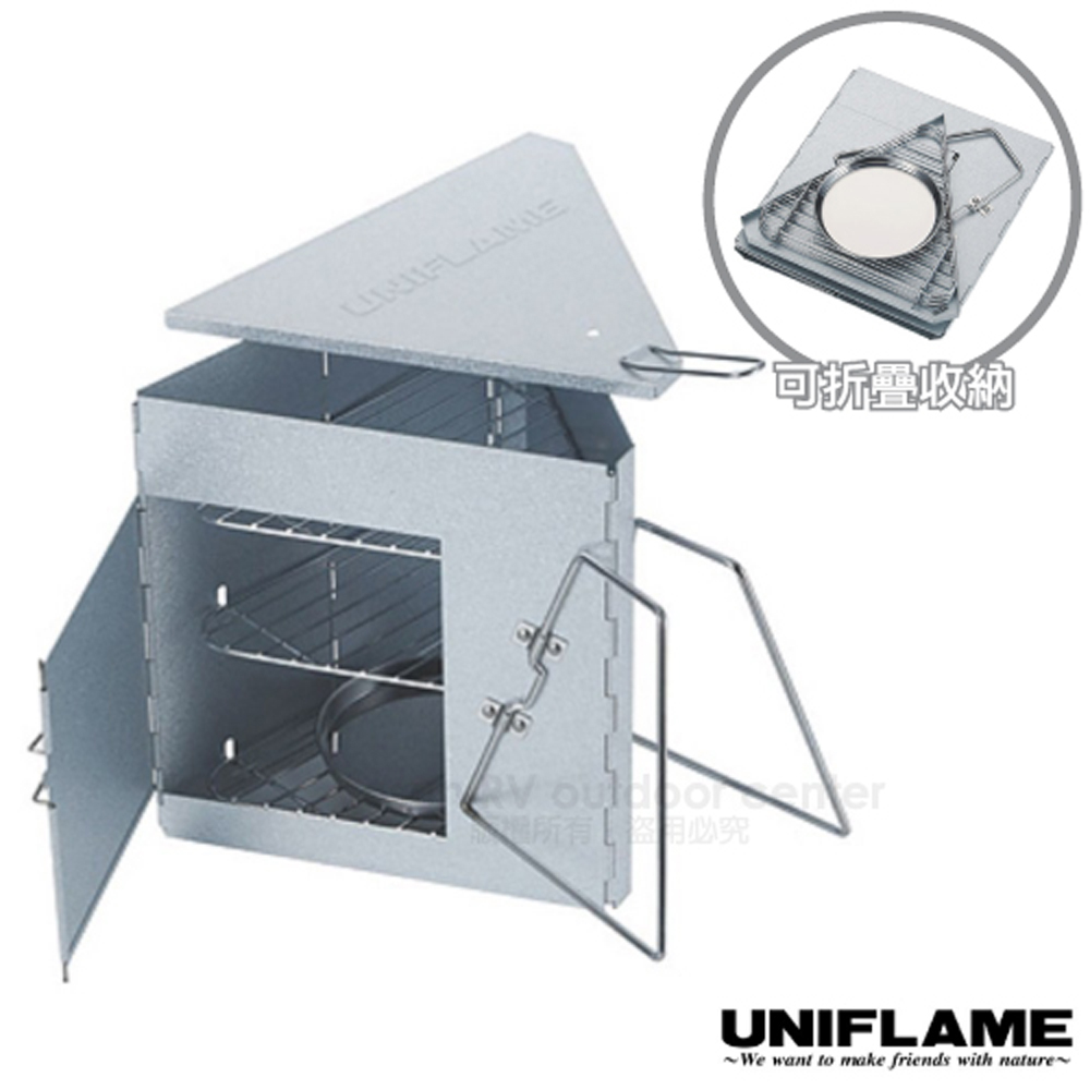【日本 UNIFLAME】折疊三角煙燻烤箱(附煙燻盤1個.網架3個).煙燻筒.烤肉架.燒烤架/可折疊收納/U665930