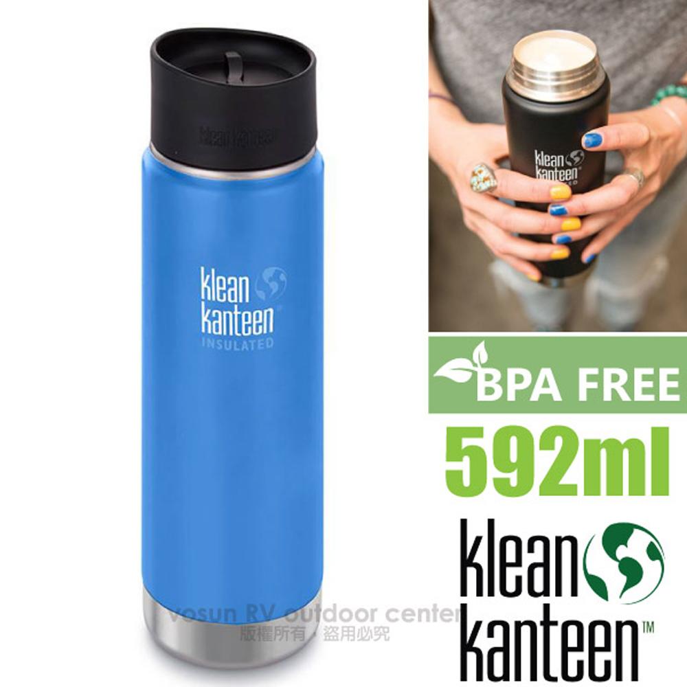 【美國 Klean Kanteen】<送水壺套> 20oz/592ml 正食品級18/8 寬口不鏽鋼保冷保溫瓶水壺/K20VWPCC 海空藍