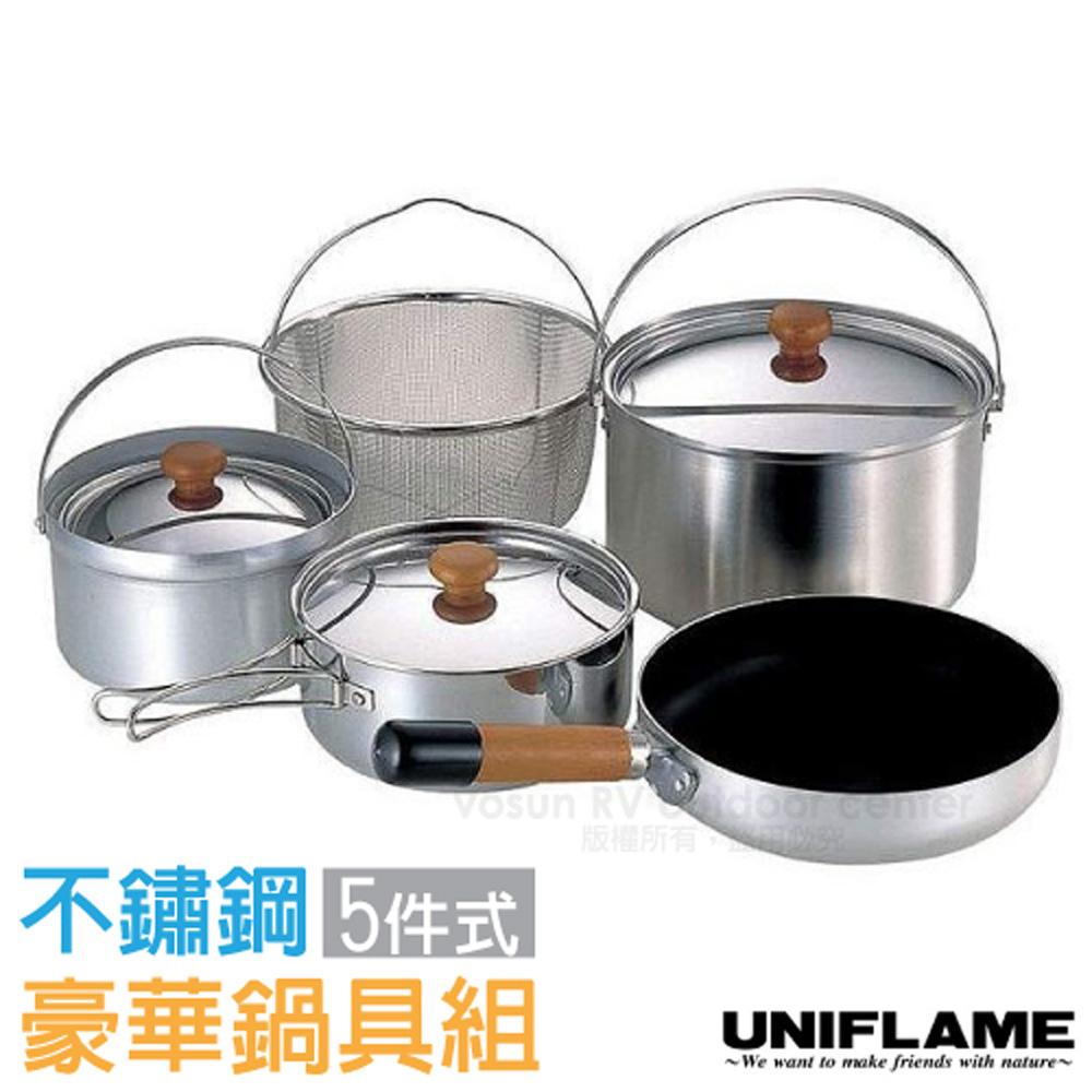 【日本 UNIFLAME】FAN5 DUO 不鏽鋼五件式鍋具組(2~3人).豪華家庭套鍋組.鍋具/U660256