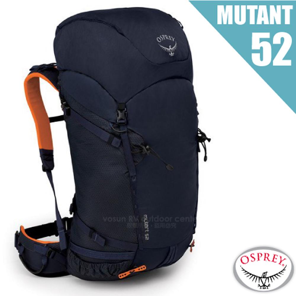 【美國 OSPREY】新款 MUTANT 52 輕量多功能健行登山背包(可拆卸頂袋+水袋隔間).自助旅行_火焰藍 R