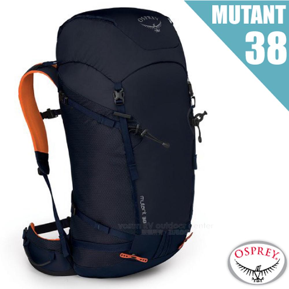 【美國 OSPREY】新款 MUTANT 38 輕量多功能健行登山背包(可拆卸頂袋+水袋隔間).自助旅行_火焰藍 R