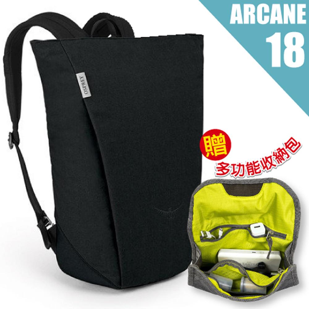 【美國 OSPREY】新款 Arcane Large Top Zip Pack 輕量多功能後背包18L(贈多功能收納包)_可容15吋筆電_黑 R
