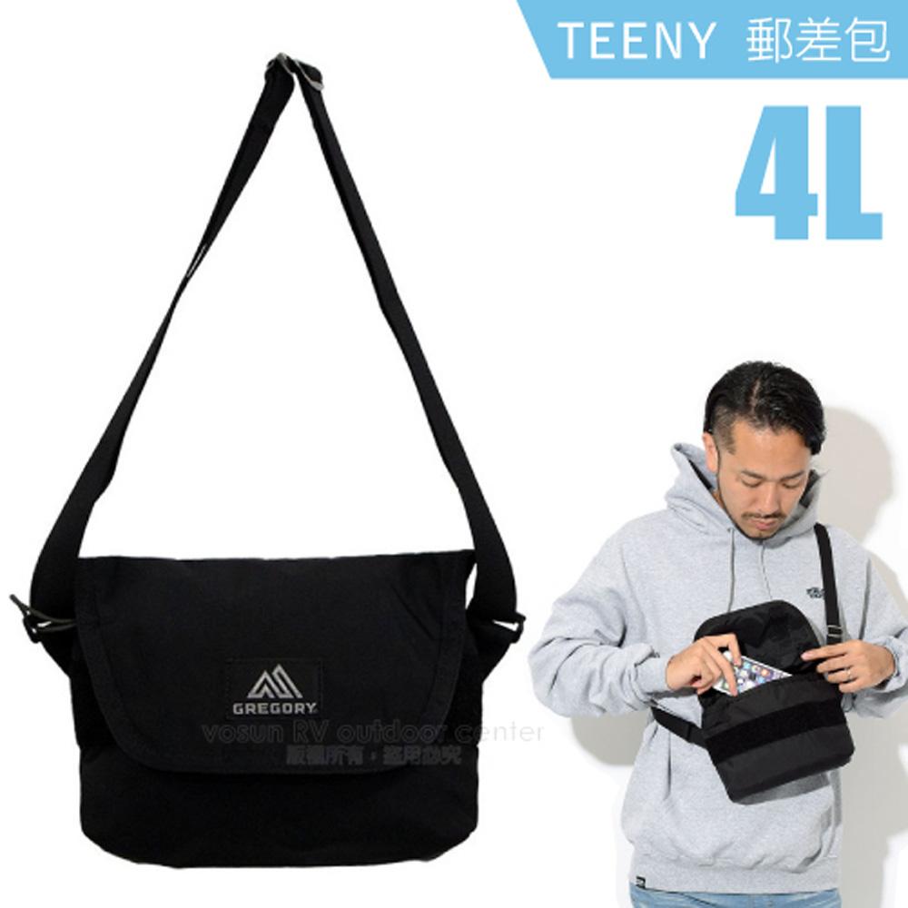 【美國 GREGORY】TEENY 4L 超輕可調式側背包(主袋魔鬼氈).郵差包