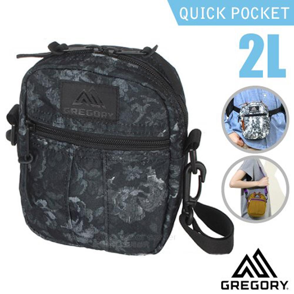 【美國 GREGORY】QUICK POCKET 2L 超輕可調式斜背包M(可拆卸肩帶)/65467 闇黑印花