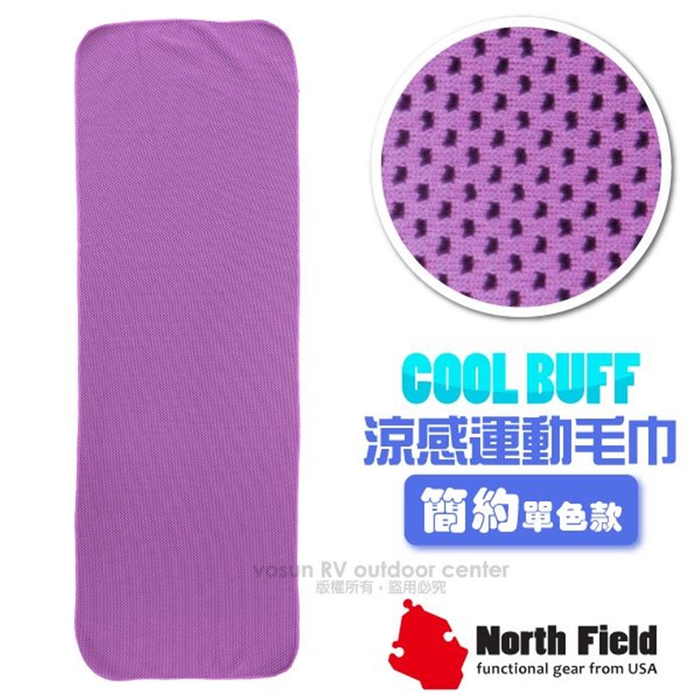 【美國 North Field】COOL BUFF 簡約素色款 降溫速乾吸濕排汗涼感運動毛巾(高密度涼感紗)/NF-077 粉紫