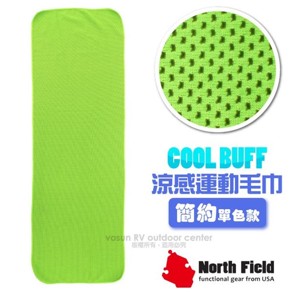 【美國 North Field】COOL BUFF 簡約素色款 降溫速乾吸濕排汗涼感運動毛巾(高密度涼感紗)/NF-077 亮綠
