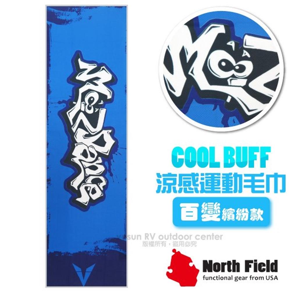 【美國 North Field】COOL BUFF 百變繽紛款 降溫速乾吸濕排汗涼感運動毛巾/加長型防曬/NF-077 動感海藍