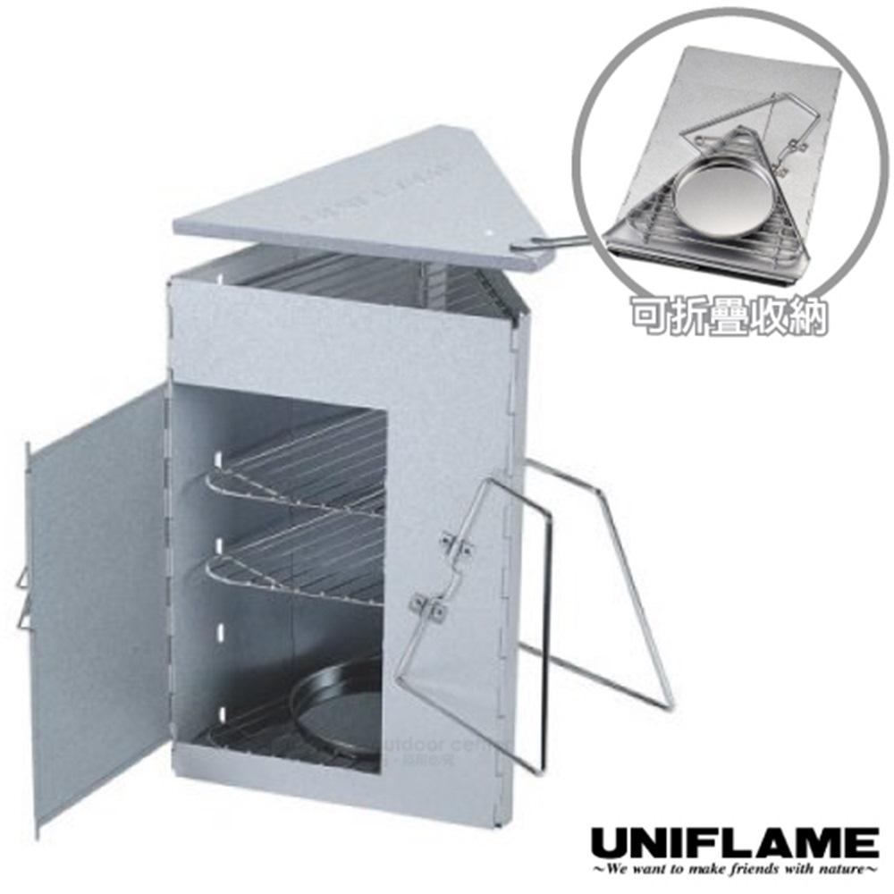 【日本 UNIFLAME】折疊三角煙燻烤箱(附煙燻盤1個.網架4個).煙燻筒/可折疊收納.攜帶方便_U665978