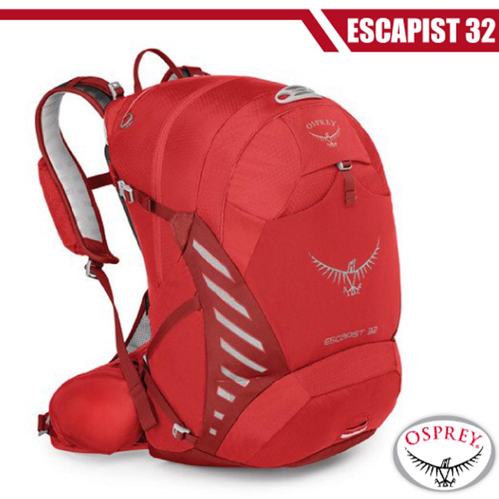 【美國 OSPREY】新款 Escapist 32L 隱者 專業自行車後背包(附防雨罩+求生哨+反光條設計)/辣椒紅