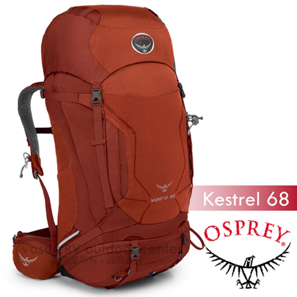 【美國 OSPREY】新款 Kestrel 68L 小鷹級 輕量健行登山背包(3D立體網背/附背包套/緊急哨)_磚紅色 R