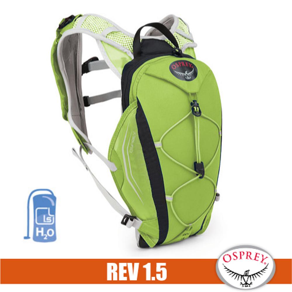 【美國 OSPREY】新款 REV 1.5 多功能水袋背包(附1.5水袋)/適休閒旅遊.健行登山.越野跑步/閃爍綠