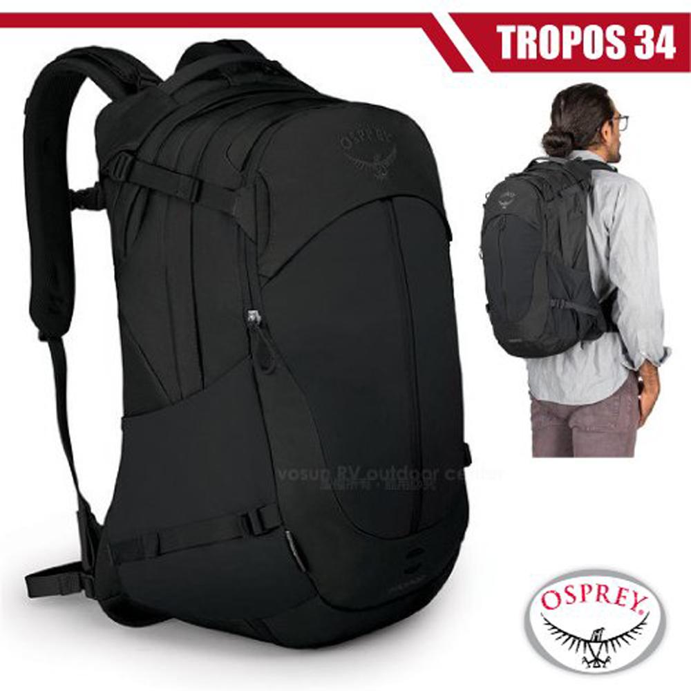 【美國 OSPREY】TROPOS 34 輕量多功能口袋休閒後背包34L.日用包(15吋平板電腦筆電隔間)_黑 R