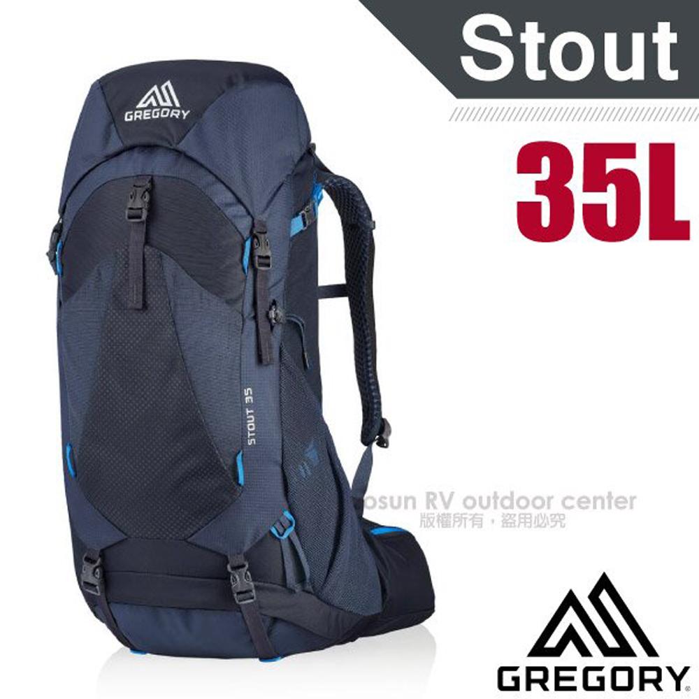 【美國 GREGORY】STOUT 35 專業健行登山背包(VersaFit 可調式懸架系統)/126871 幻影藍