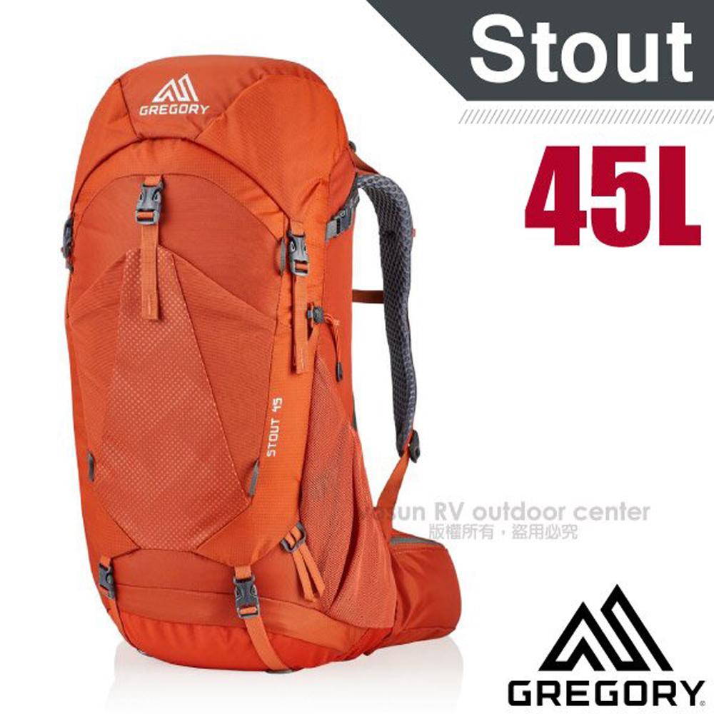 【美國 GREGORY】STOUT 45 專業健行登山背包(VersaFit 可調式懸架系統)/126872 火星橘