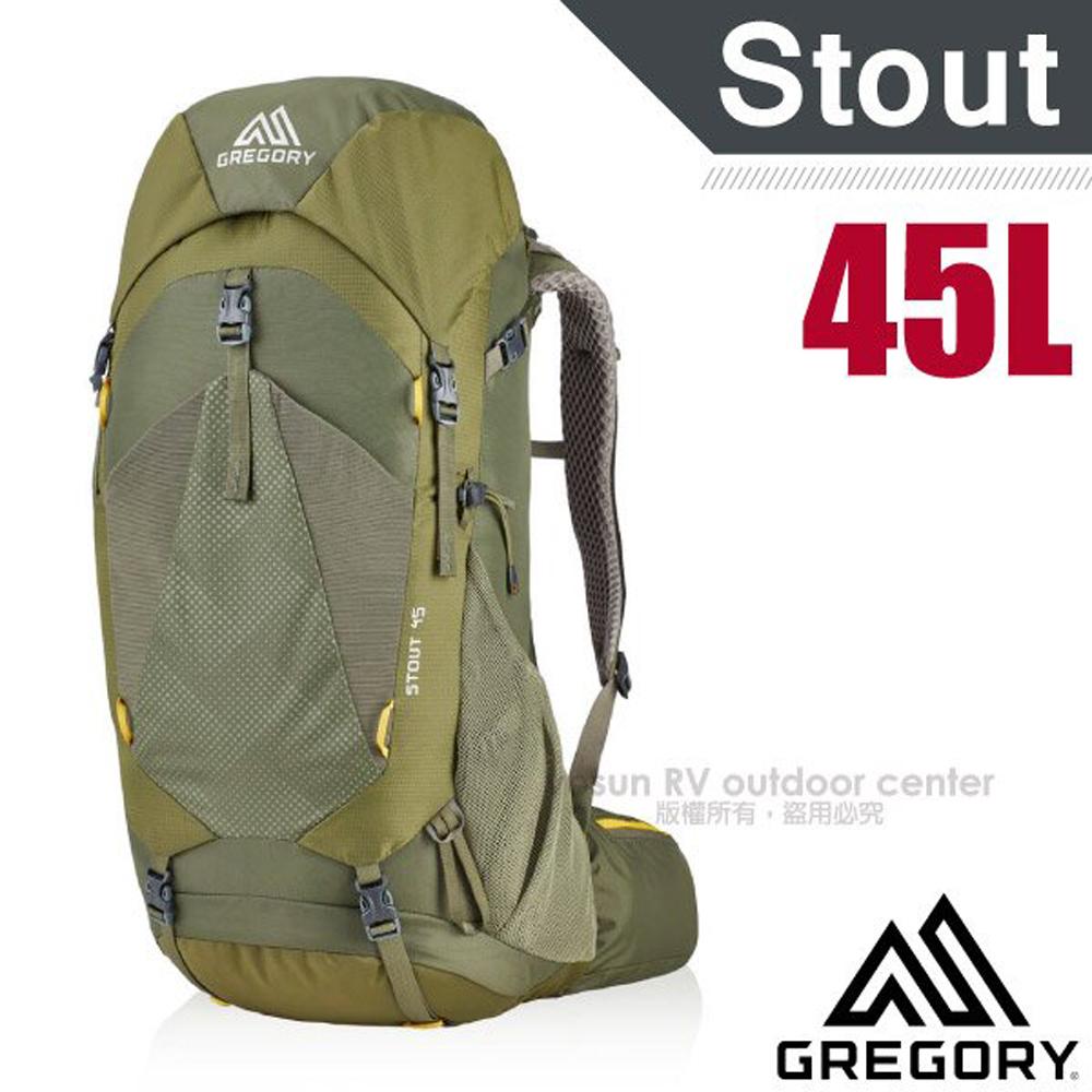 【美國 GREGORY】STOUT 45 專業健行登山背包(VersaFit 可調式懸架系統)/126872 茴香綠