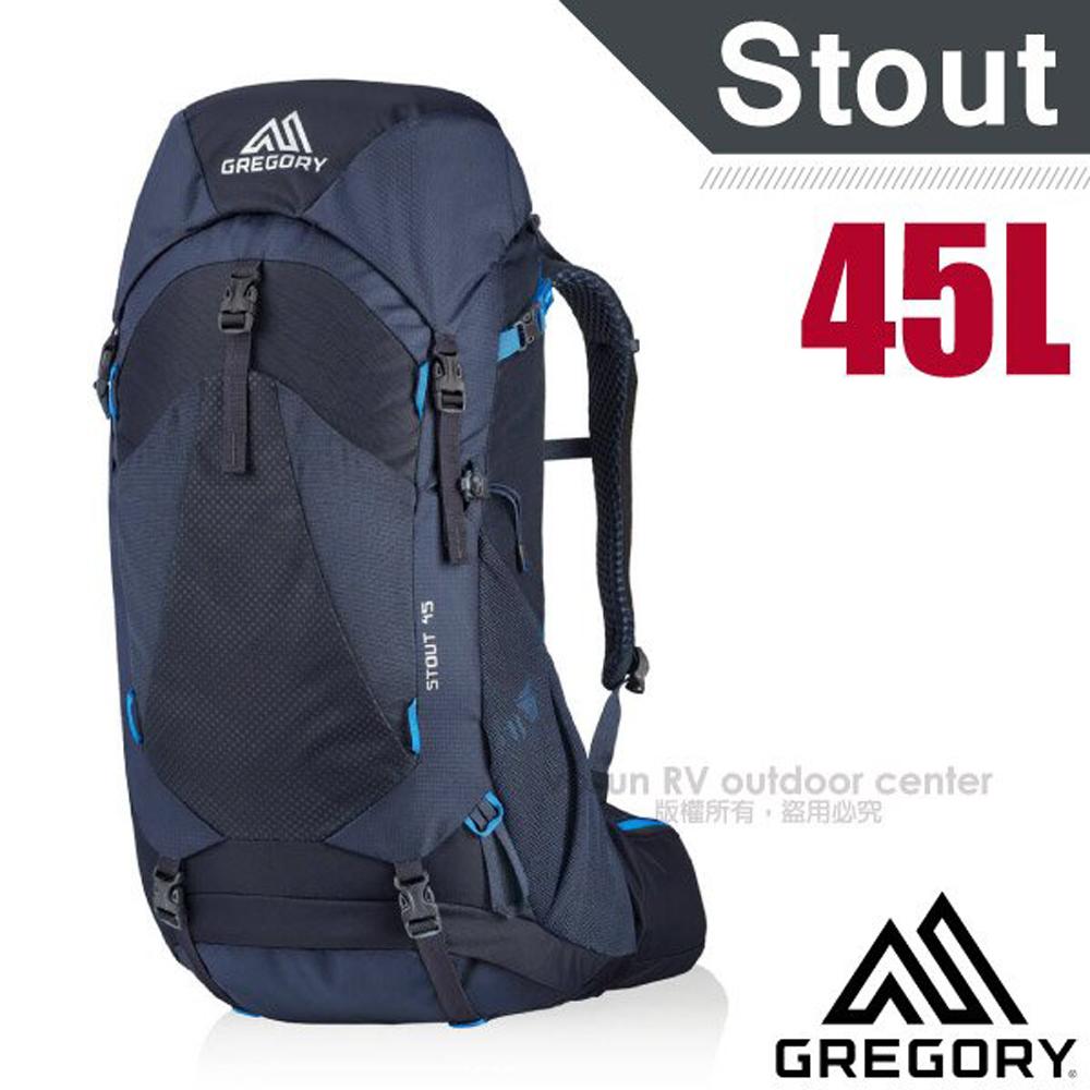 【美國 GREGORY】STOUT 45 專業健行登山背包(VersaFit 可調式懸架系統)/126872 幻影藍