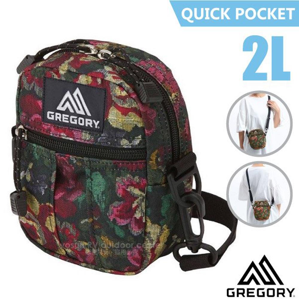 【美國 GREGORY】QUICK POCKET 2L 超輕可調式斜背包M(可當手提包或腰包)/65467 花園油彩