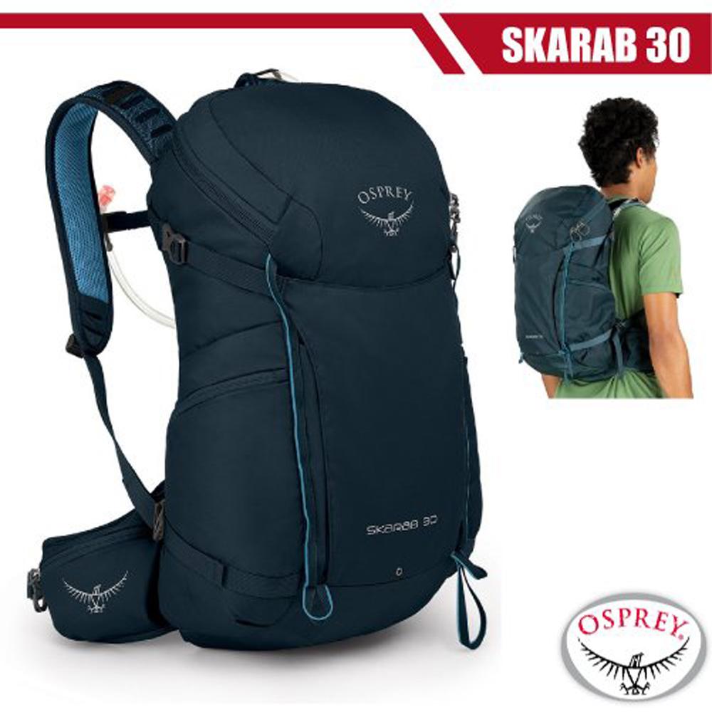 【美國 OSPREY】新款 SKARAB 30L 專業減壓透氣登山健行水袋背包(附2.5L水袋+熱壓防刮口袋)/深藍 R