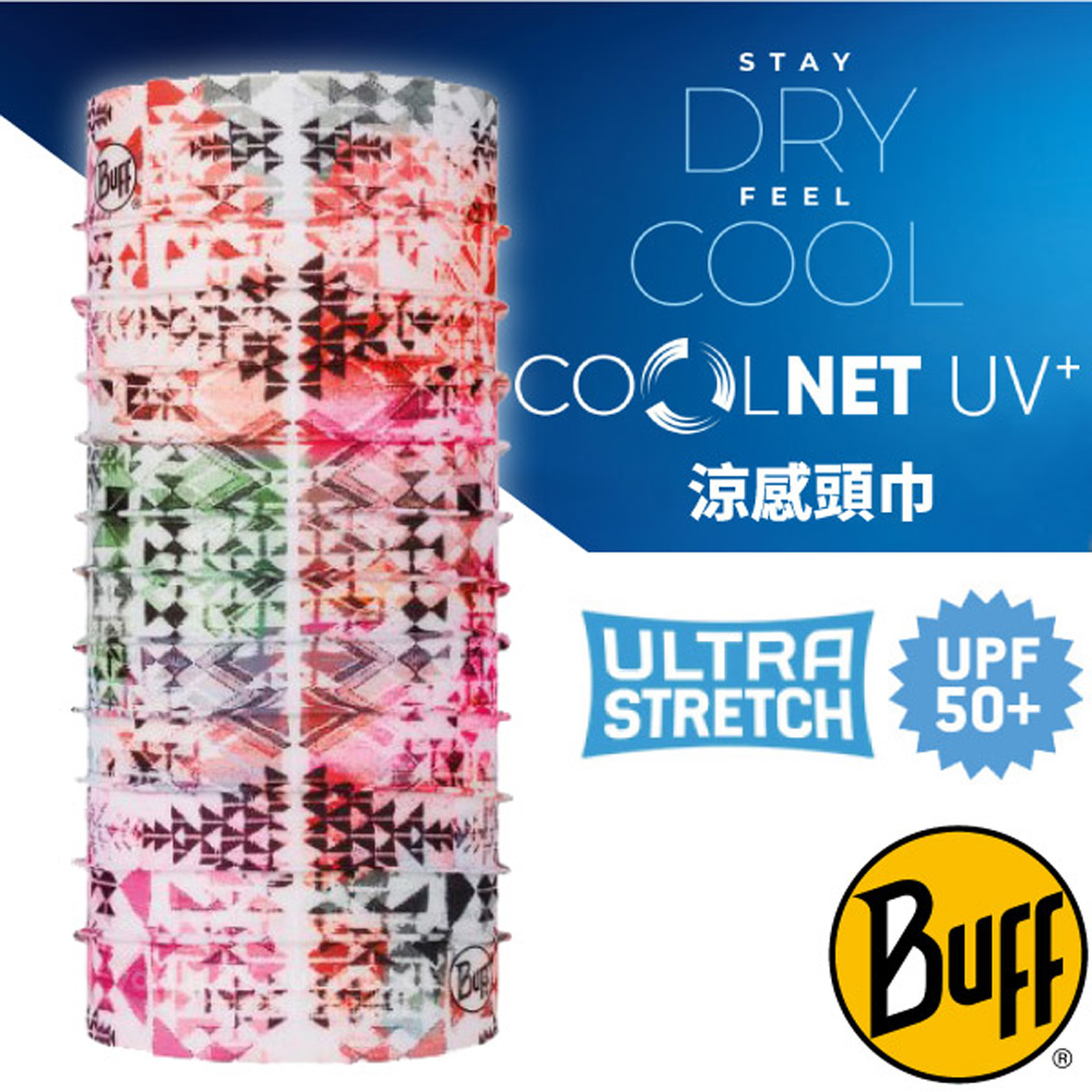 【西班牙 BUFF】高防曬 COOLNET 抗UV涼感降溫萬用魔術頭巾(超輕量.UPF 50+)/122517 萬象菱格