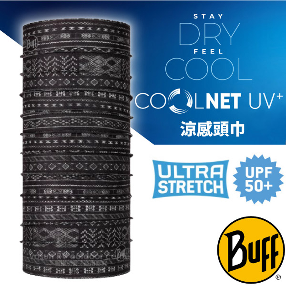【西班牙 BUFF】高防曬 COOLNET 抗UV涼感降溫萬用魔術頭巾(超輕量.UPF 50+)/122502 灰黑印歐