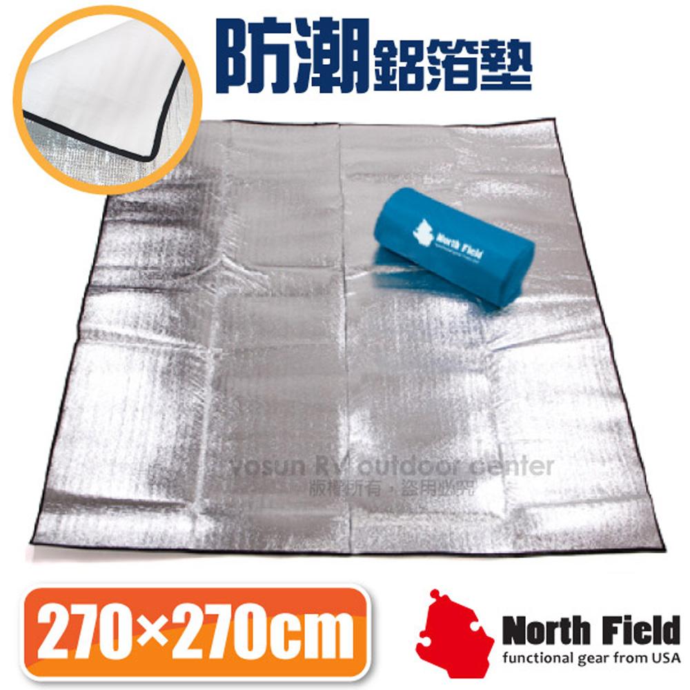 【美國 North Field】2mm雙層加強隔絕4-6人汽車露營帳蓬鋁箔睡墊(270x270)/野餐地墊.爬行墊/NF-PD270R