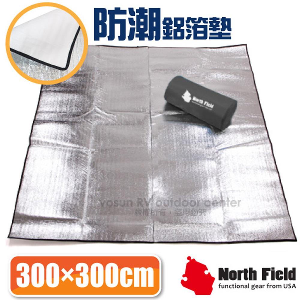 【美國 North Field】2mm雙層加強隔絕6-8人汽車露營帳蓬鋁箔睡墊(300x300)/野餐地墊.爬行墊/ NF-PD300R