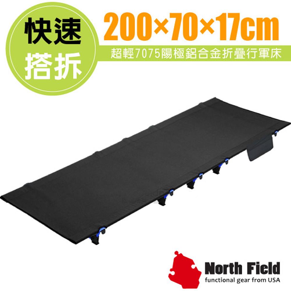 【美國 North Field】北歐 加大_快速可搭拆-超輕7075陽極鋁合金折疊行軍床(承重150kg)/NF-270-5 軍用黑