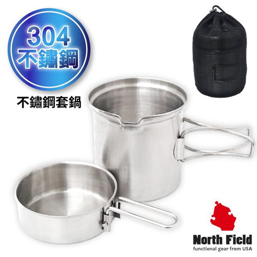 【美國 North Field】食品醫療級 304加厚不鏽鋼套鍋/湯鍋(附袋+可放瓦斯.攻頂爐)/登山 露營/ NF-288