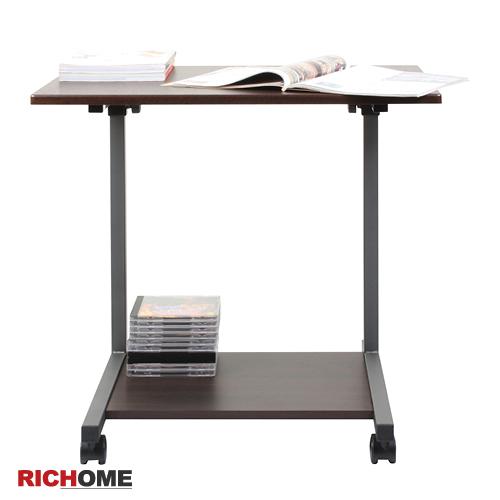(原價799元)【RICHOME】吉恩多功能邊桌