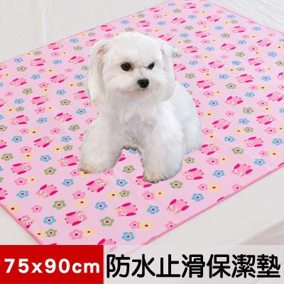 【米夢家居】台灣製造-全方位超防水止滑保潔墊/寵物墊(75x90cm)-貓頭鷹
