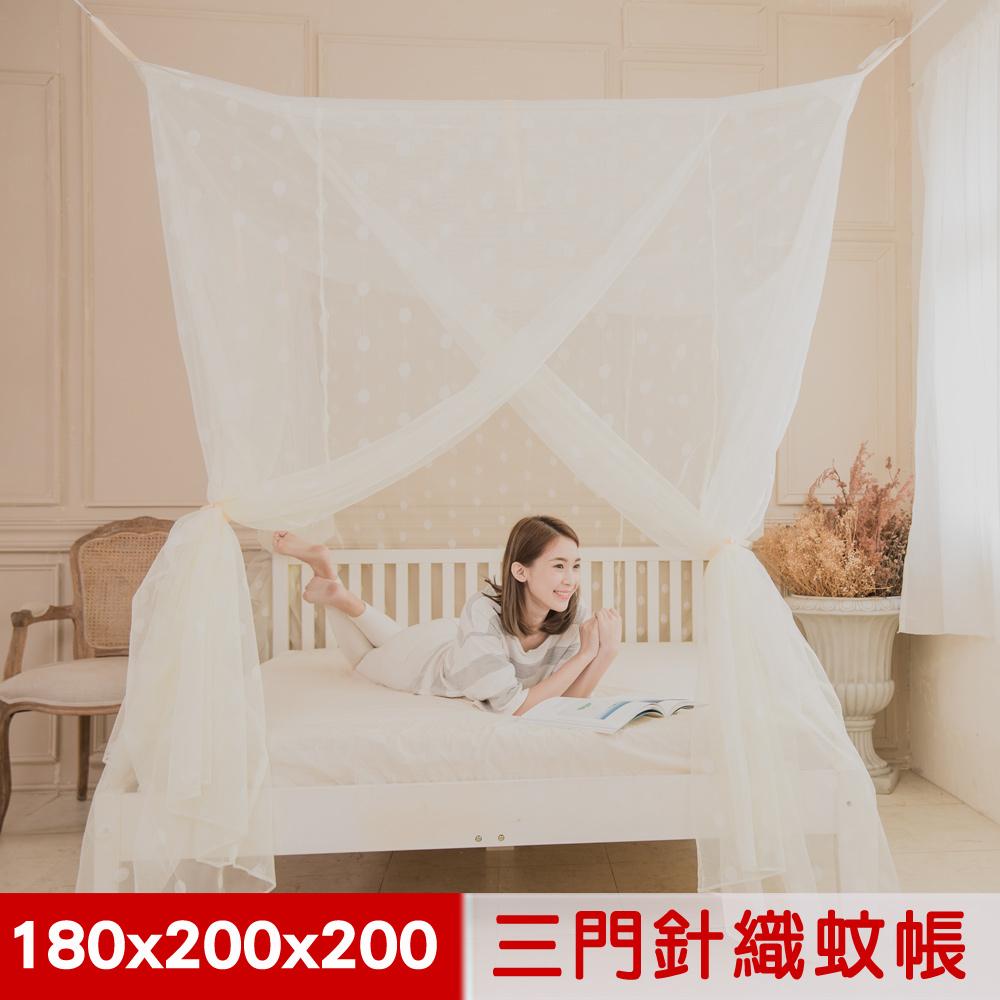 【凱蕾絲帝】100%台灣製造~180*200*200 公分加高可站立針織蚊帳(開三門)-米白