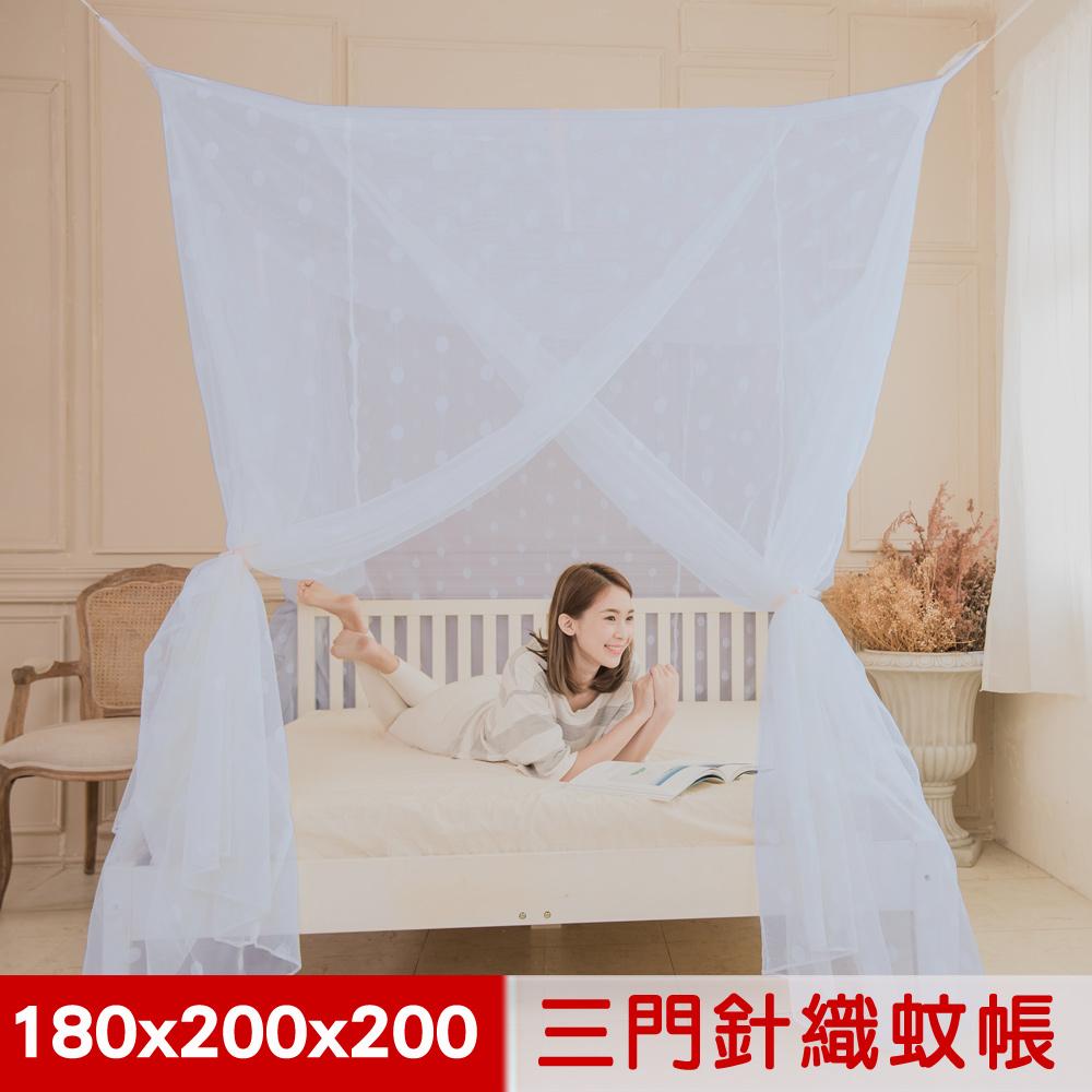 【凱蕾絲帝】100%台灣製造~180*200*200 公分加高可站立 針織蚊帳(開三門)-粉藍