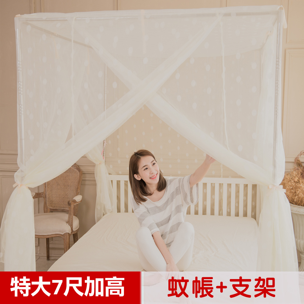 【凱蕾絲帝】100%台灣製造~大空間210*200*200公分加長加高針織蚊帳(開三門)+不鏽鋼支架