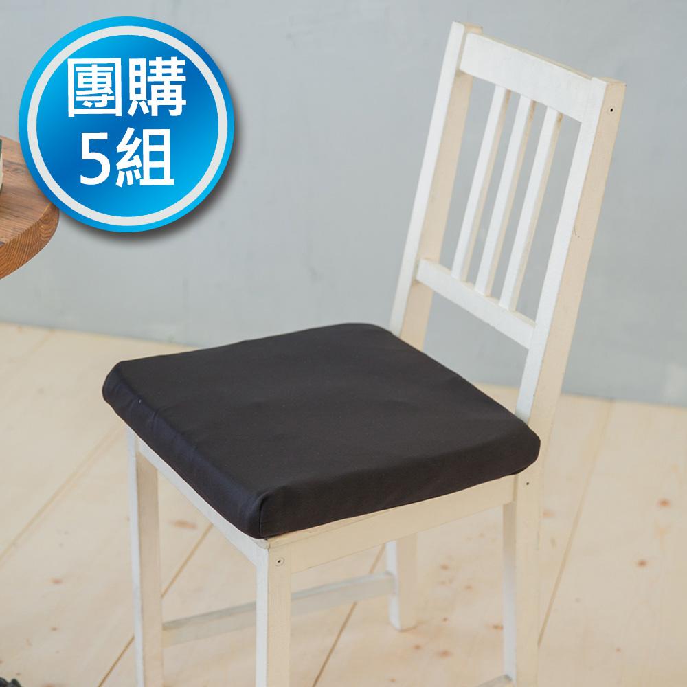 【凱蕾絲帝】台灣製造久坐專用二合一高支撐記憶聚合紓壓坐墊-黑(5入)