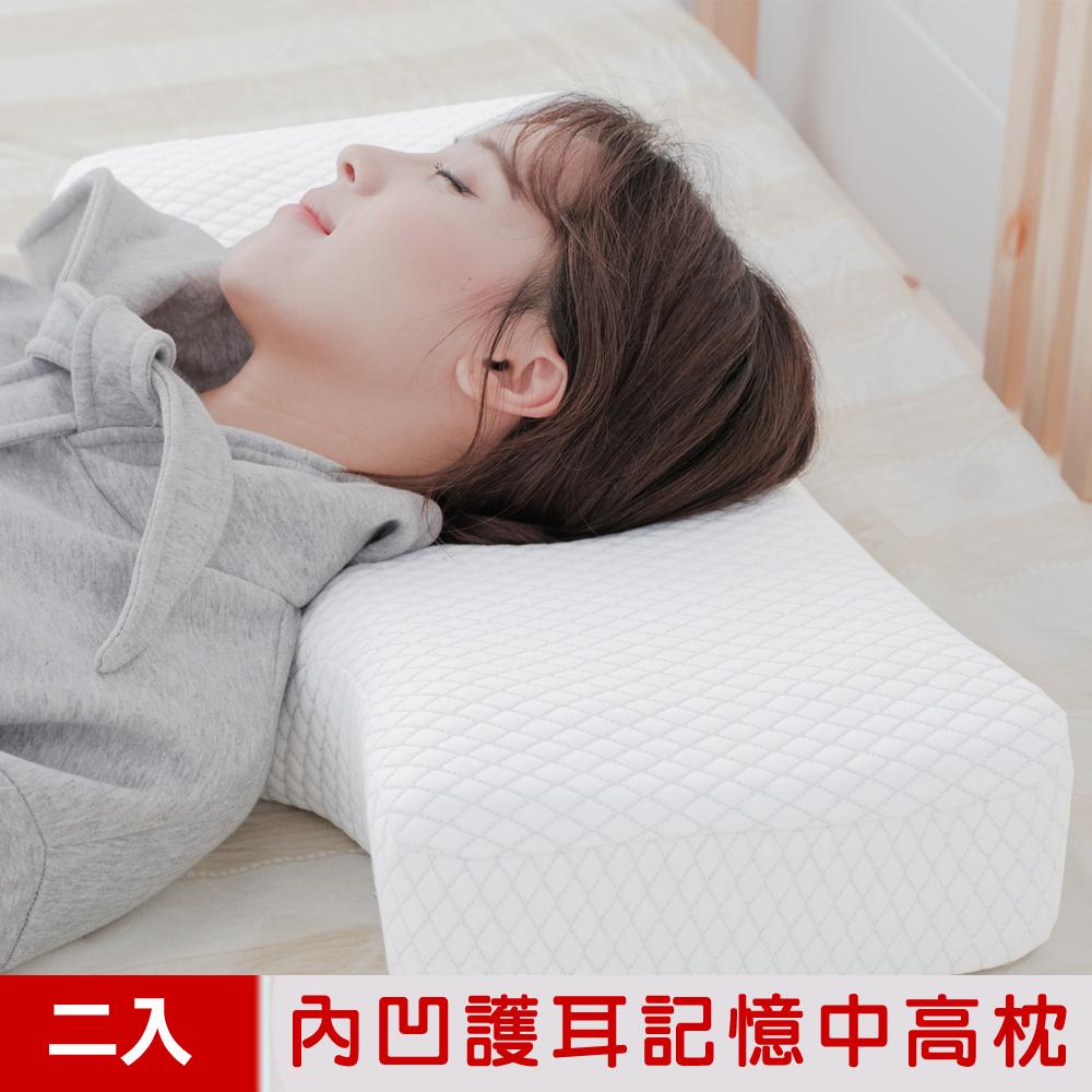 【米夢家居】內凹保健深度睡眠止鼾-護耳灌模記憶中高枕(密度60) (2入)