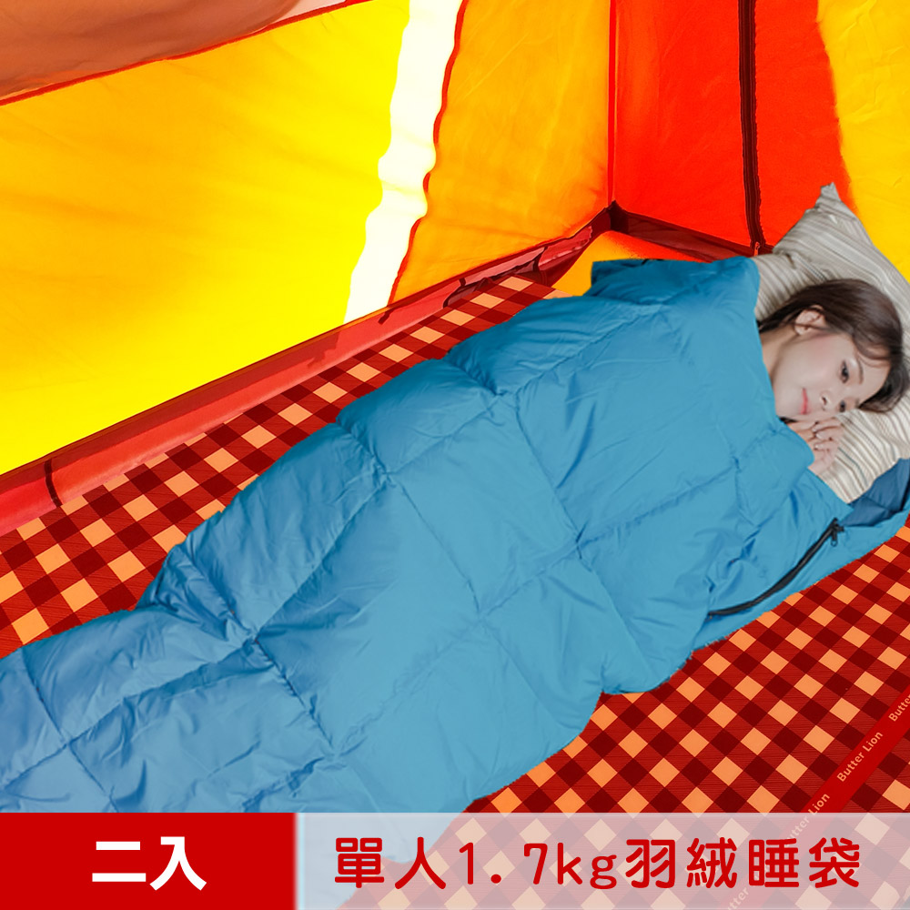 【凱蕾絲帝】高山賞雪~露營抗寒信封全開式超保暖-純天然羽絨睡袋(二入)