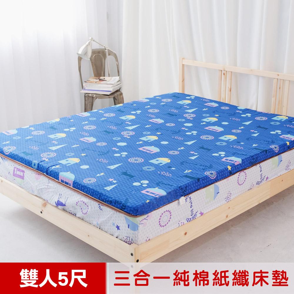 【米夢家居】夢想家園-MIT冬夏兩用純棉+紙纖三合一高支撐記憶床墊-雙人5尺