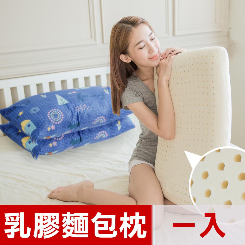 【米夢家居】夢想家園系列-成人專用~馬來西亞進口純天然麵包造型乳膠枕 一入