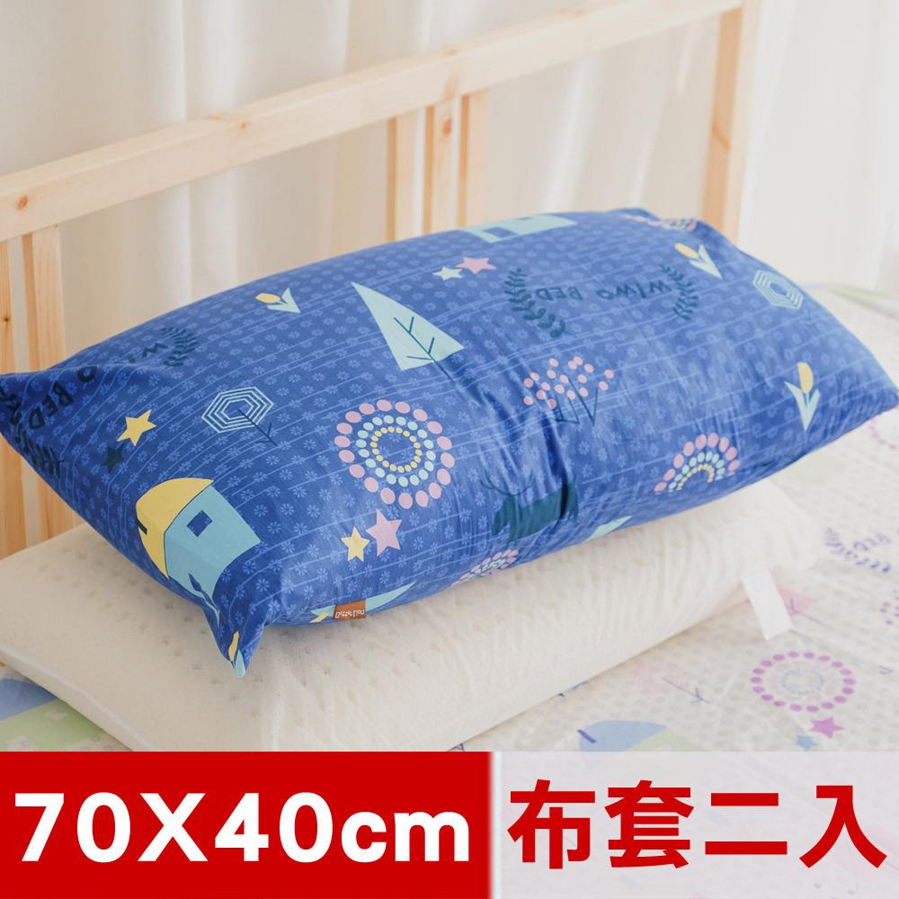 【米夢家居】夢想家園系列-100%精梳純棉信封式標準枕通用布套-二入