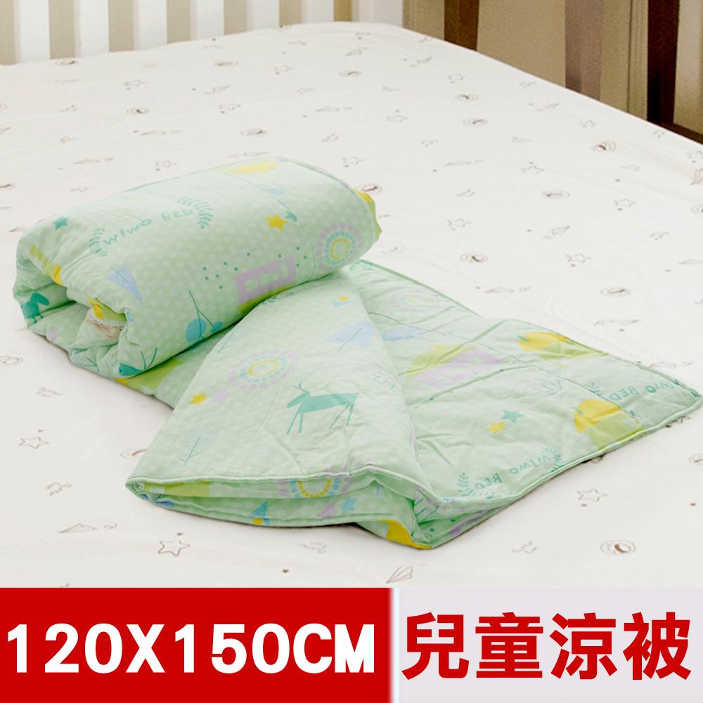 【米夢家居】原創夢想家園系列-台灣製造100%精梳純棉兒童涼被/夏被4*5尺(青春綠)