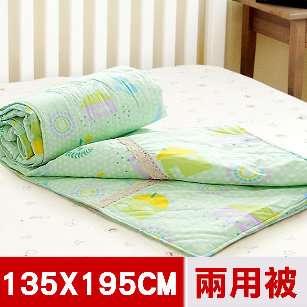 【米夢家居】原創夢想家園系列-台灣製造100%精梳純棉兩用被套(青春綠)-單人