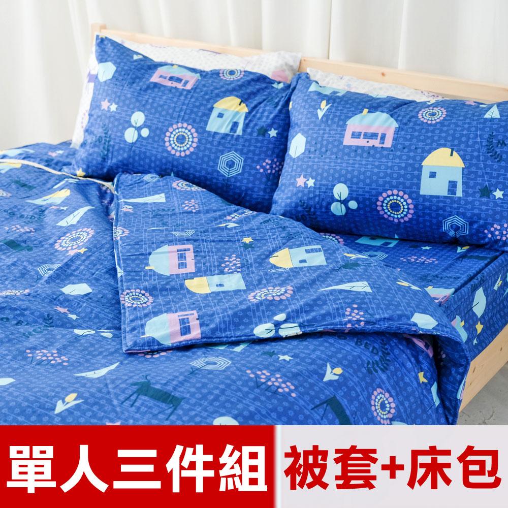 【米夢家居】原創夢想家園-100%精梳純棉印花床包+單人兩用被套三件組-單人3.5尺