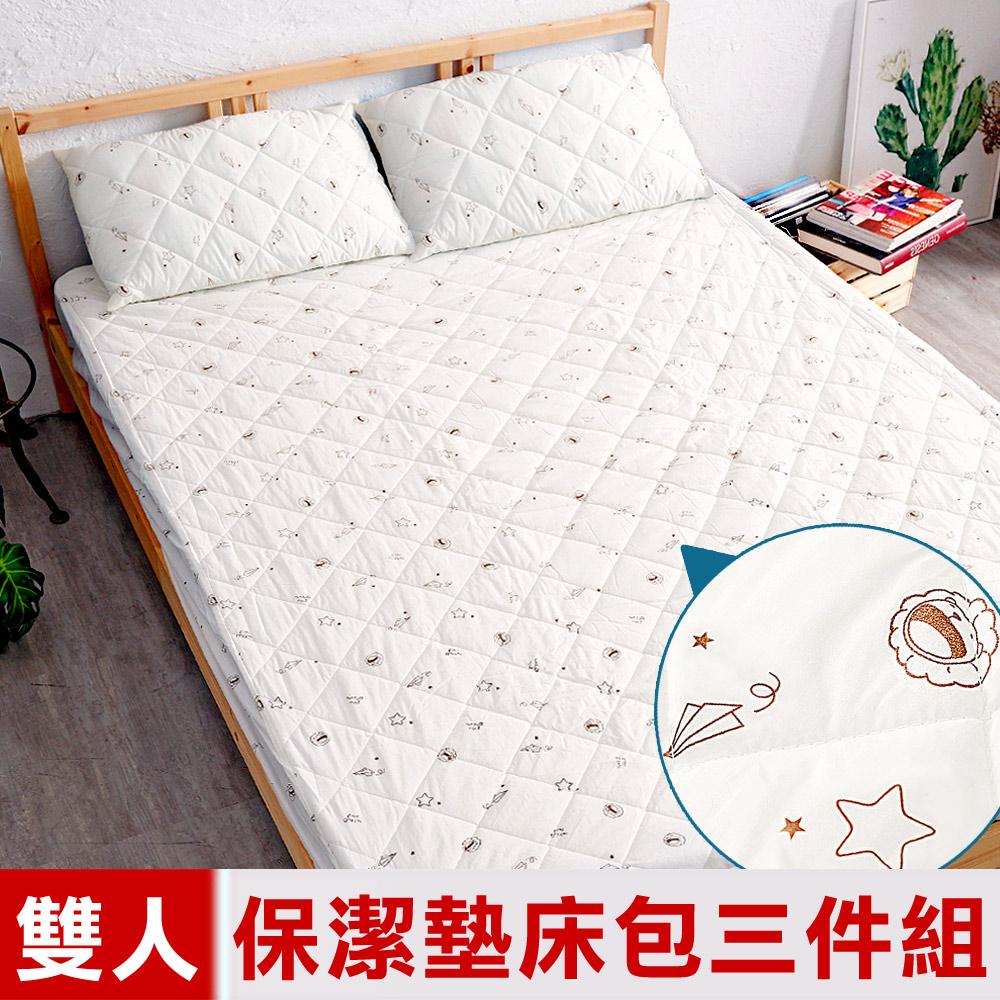 【奶油獅】星空飛行-台灣製造-美國抗菌防污鋪棉保潔墊床包床包三件組-雙人5尺