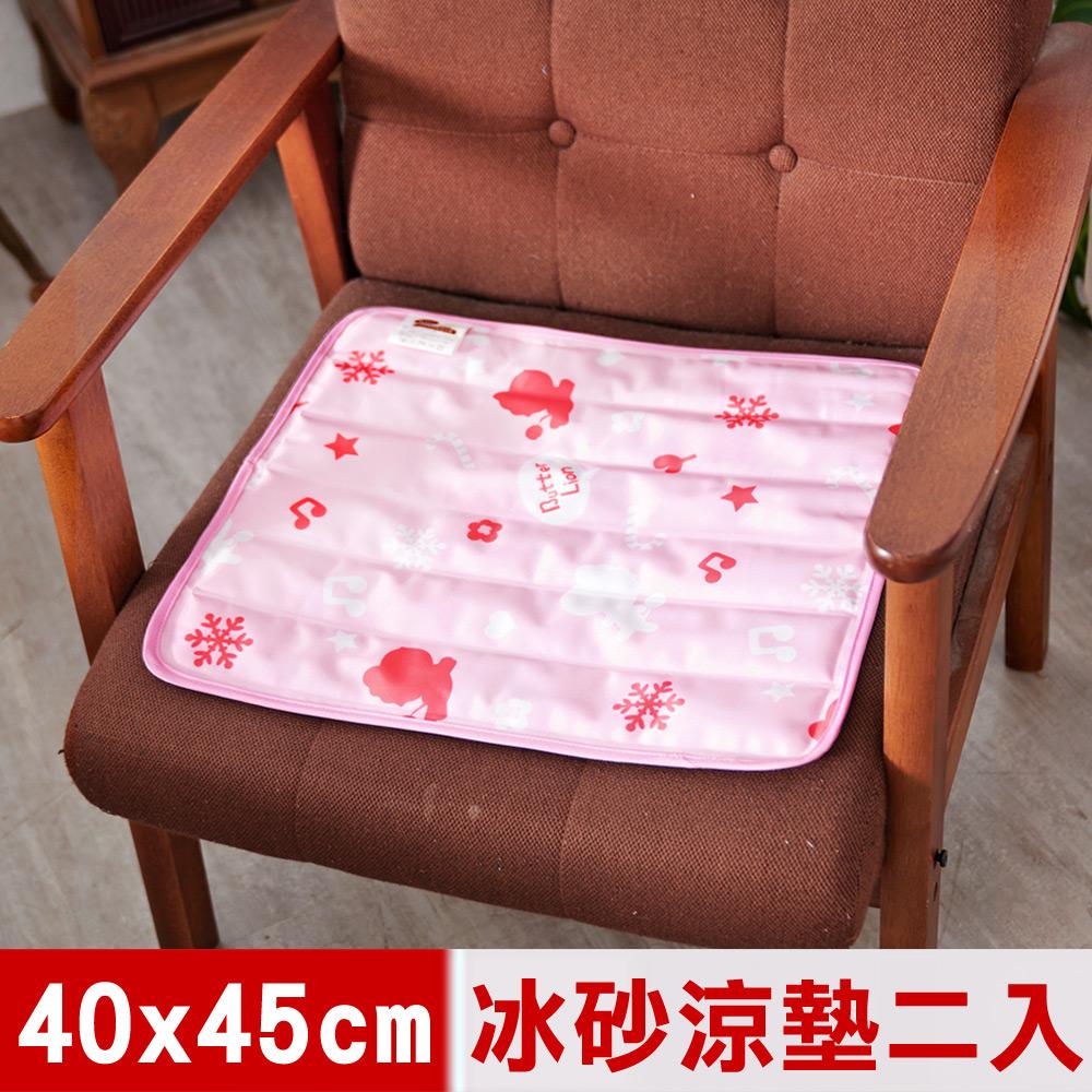 【奶油獅】雪花樂園-長效型降6度涼感冰砂冰涼墊/辦公坐墊/椅墊-40x45cm(二入)