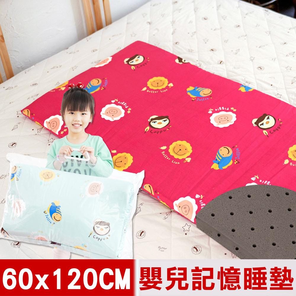 【奶油獅】同樂會系列-平面透氣100%精梳純棉嬰兒備長碳記憶床墊-60*120cm