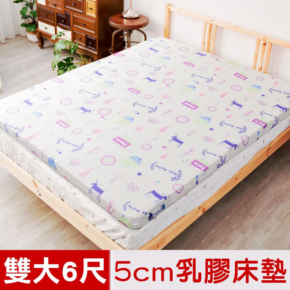 【米夢家居】夢想家園-雙面精梳純棉-馬來西亞進口100%天然乳膠床墊-5cm厚-雙人加大6尺(白日夢)