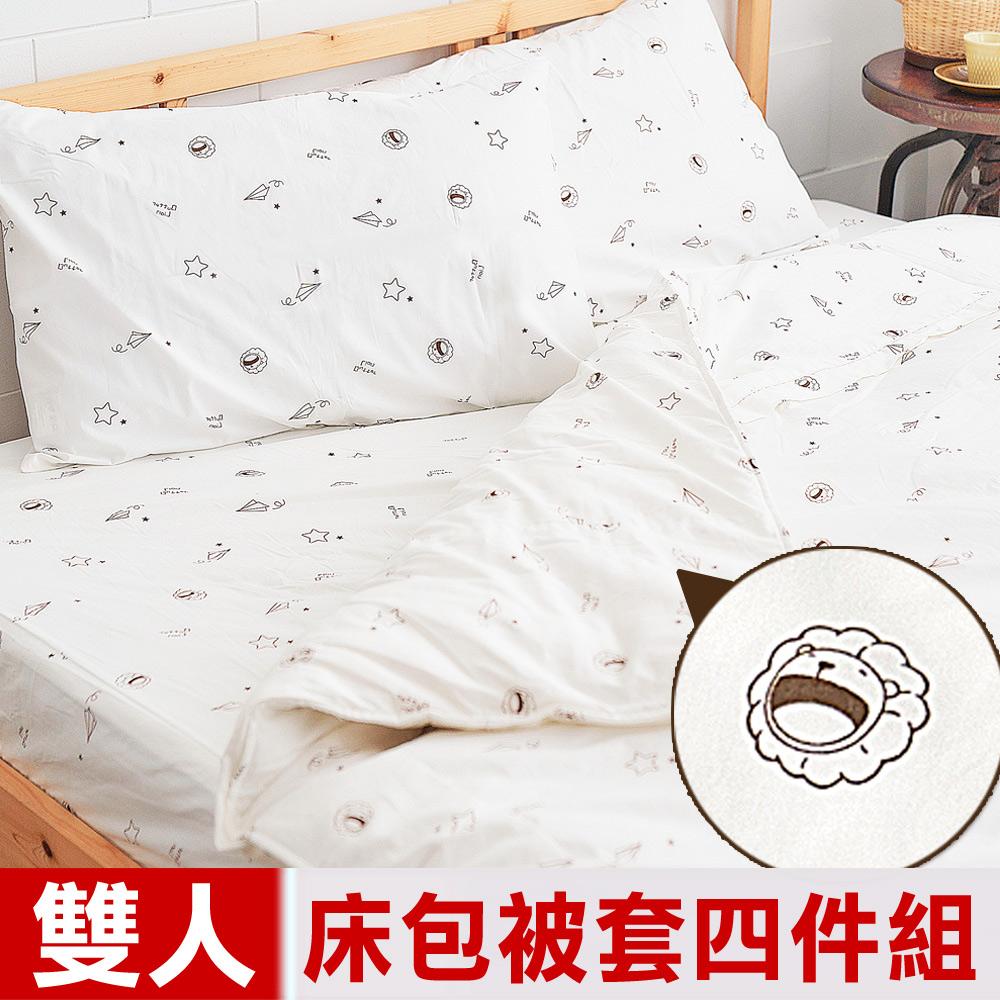 【奶油獅】星空飛行-台灣製造-美國抗菌100%純棉床包兩用被套四件組(米)-雙人5尺