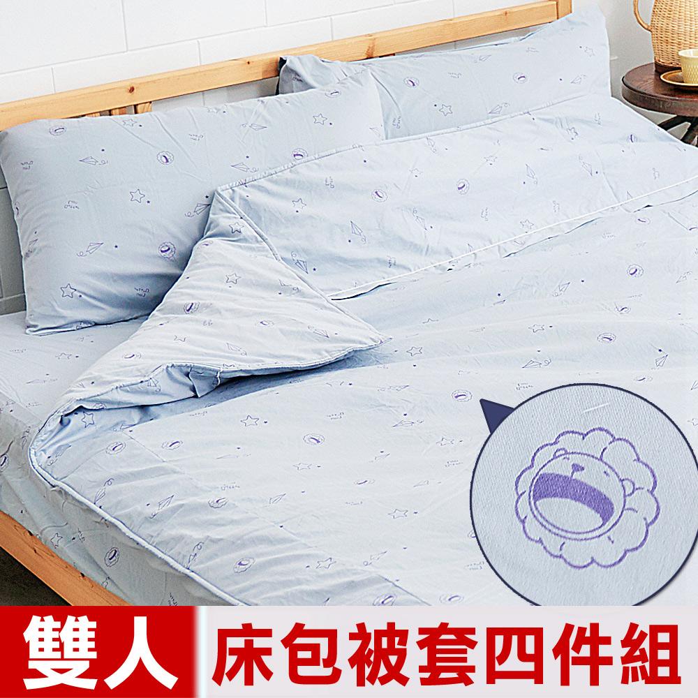 【奶油獅】星空飛行-台灣製造-美國抗菌100%純棉床包兩用被套四件組(灰)-雙人5尺